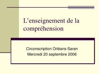 L enseignement de la compr hension