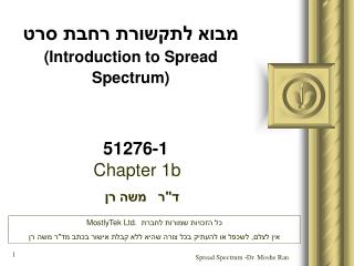 Introduction to Spread Spectrum     51276-1