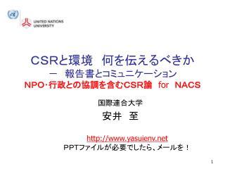 CSR   -  NPOCSR for NACS