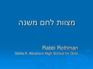 Rabbi Rothman Stella K. Abraham High School for Girls