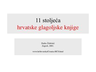 11 stoljeca  hrvatske glagoljske knjige