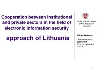 Cooperation between institutional and private sectors in the field of electronic information security
