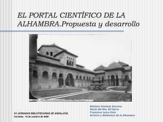 EL PORTAL CIENT FICO DE LA ALHAMBRA.Propuesta y desarrollo