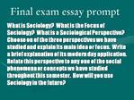 Final exam essay prompt