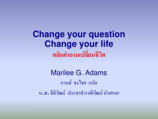 Change your question Change your life