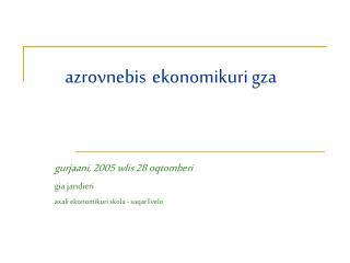 Azrovnebis ekonomikuri gza