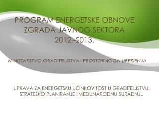 PROGRAM ENERGETSKE OBNOVE  ZGRADA JAVNOG SEKTORA 2012.-2013.