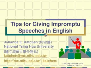Tips for Giving Impromptu Speeches in English