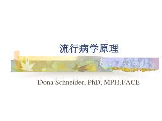 Dona Schneider, PhD, MPH,FACE