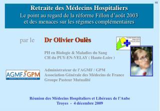 R union des M decins Hospitaliers et Lib raux de l Aube  Troyes  -  4 d cembre 2009