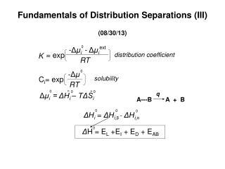 Fundamentals of Distribution Separations III  08