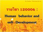 120006 : Human  behavior and seft  Development