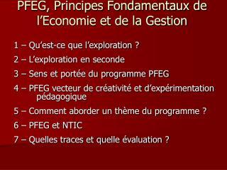 PFEG, Principes Fondamentaux de l Economie et de la Gestion