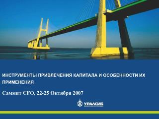 CFO, 22-25  2007