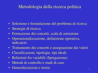 Metodologia della ricerca politica