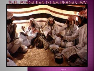 Sijil Pengajian Islam Pergas IWV 408 Islamic Worldview Tasawwur Islam T4