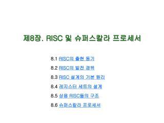 8. RISC