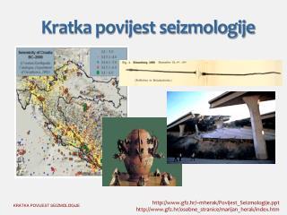 Kratka povijest seizmologije