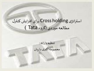 holding Cross       Tata