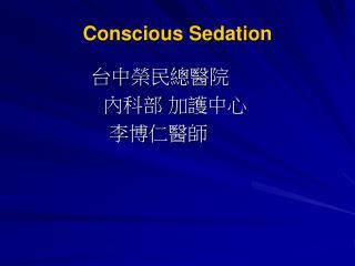 Conscious Sedation