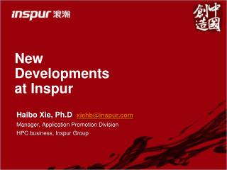 New Developments at Inspur