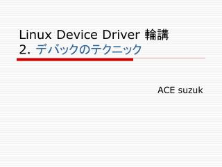 Linux Device Driver  2.