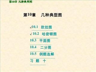 V10.1     v 10.2     10.3     10.4      10.5