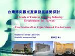 - Case Studies of Las Vegas, Macau  Pen-hu County