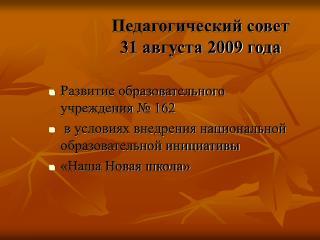 31  2009