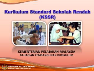 Kurikulum Standard Sekolah Rendah KSSR