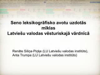 Latvie u valodas vesturiska vardnica LVVV: skat. ailab.lv