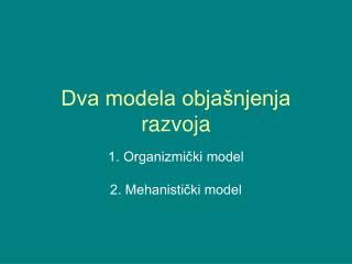 Dva modela obja njenja razvoja