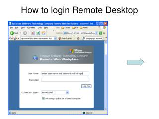 How to login Remote Desktop