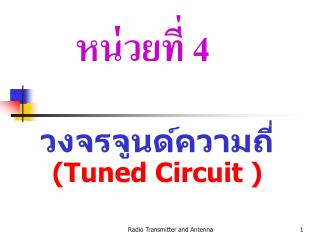 Tuned Circuit