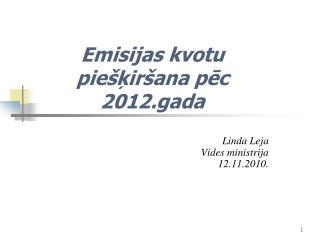 Emisijas kvotu pie kir ana pec 2012.gada