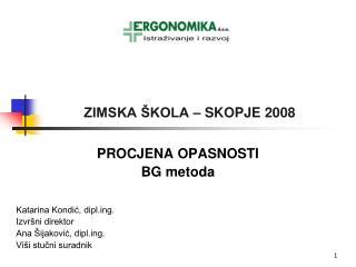 ZIMSKA  KOLA   SKOPJE 2008