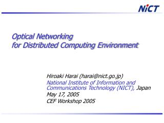 Optical Networking  for Distributed Computing Environment