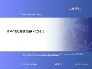 ITM-TEC