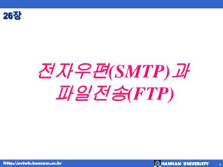 26-1  SMTP