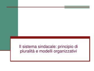 Il sistema sindacale: principio di pluralit  e modelli organizzativi