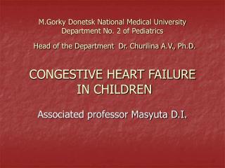 M.Gorky Donetsk National Medical University Department No. 2 of Pediatrics  Head of the Department  Dr. Churilina A.V.,
