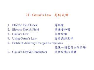 21.  Gauss s Law