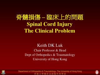Spinal Cord Injury The Clinical Problem