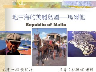 Republic of Malta