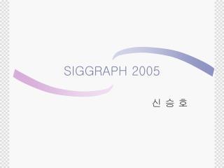 SIGGRAPH 2005