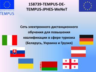 158739-TEMPUS-DE-TEMPUS-JPHES-WeNeT