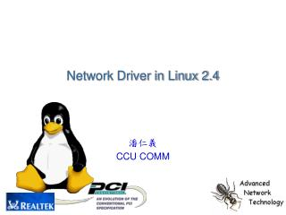 Network Driver in Linux 2.4