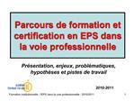 Parcours de formation et certification en EPS dans la voie professionnelle