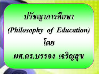 Philosophy  of  Education  ..