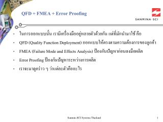 QFD  FMEA  Error Proofing